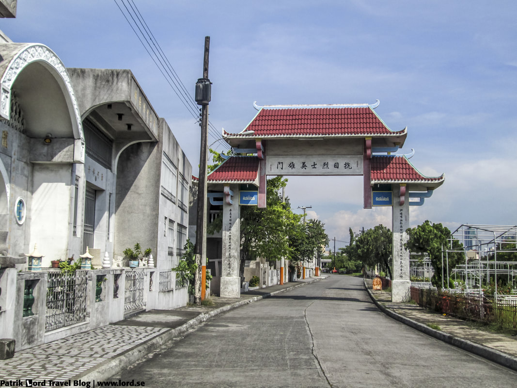 Chinese Cemetery, The entrance, Manila, Philippines © Patrik Lord Travel Blog