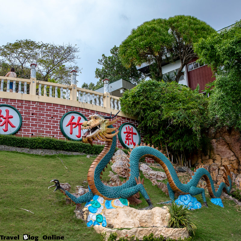 Cebu Taoist Temple, Dragon, Cebu City, Philippines © travelblogonline.com