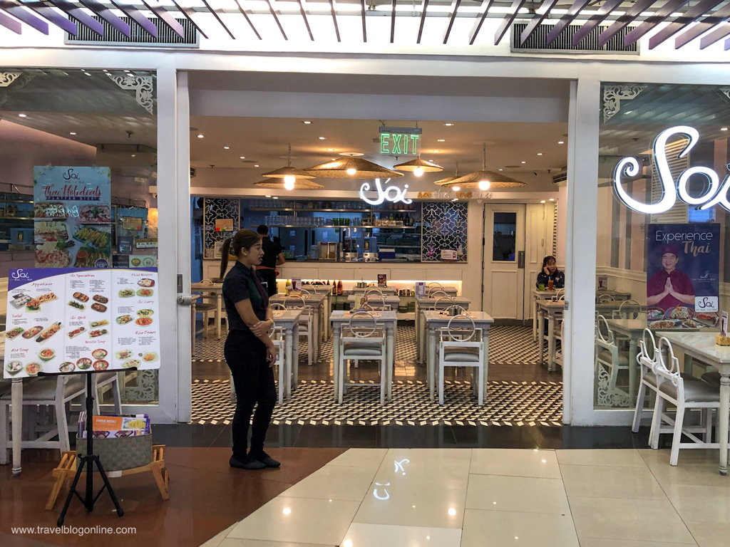 Soi Thai Restaurant, Robinsons Place, Ermita, Manila, Philippines, the entrance