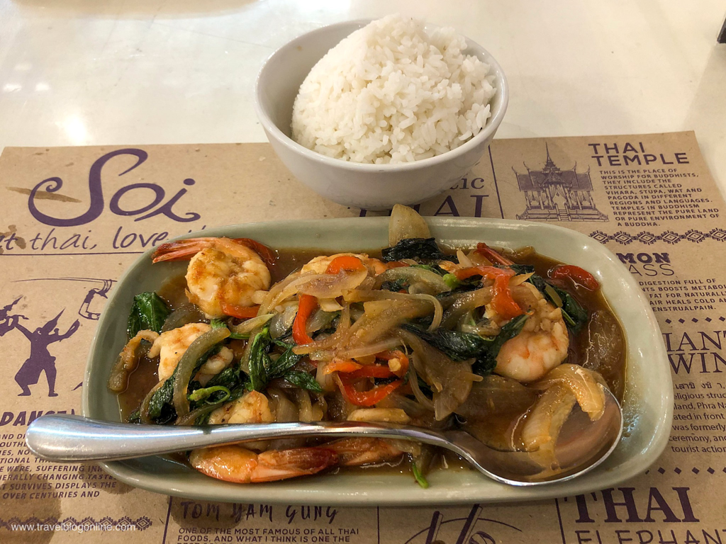 Soi Thai Restaurant, Robinsons Place, Ermita, Manila, Philippines, Prawns with basil